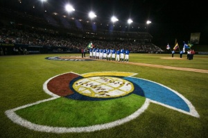 World Baseball Classic Qualifier 3  Game 6: Team Panama v Team Brazil